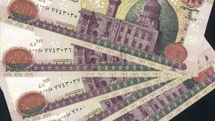 أسعار صرف العملات مقابل الجنيه المصري