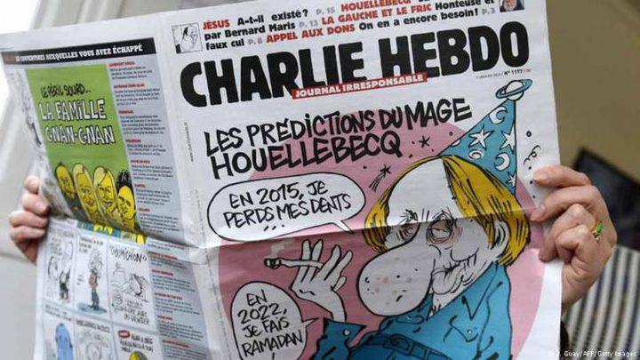 صحيفة فرنسية تعيد نشر صور مسيئة للرسول