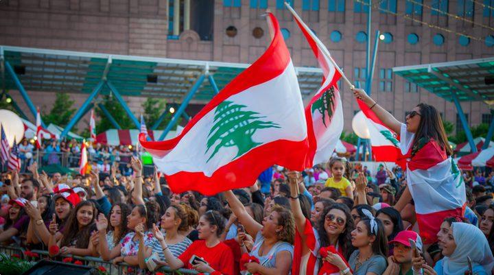مظاهرة وسط بيروت تطالب بمحاسبة الطبقة السياسية
