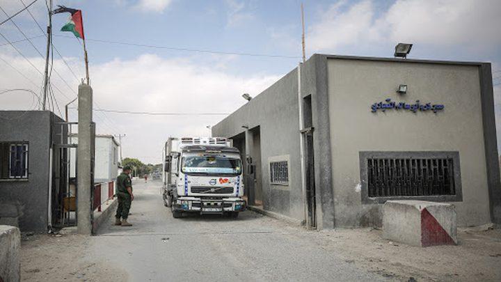 الاحتلال يعيد فتح معابر غزة ويسمح بالصيد لمساحة 12 ميلا بحريا
