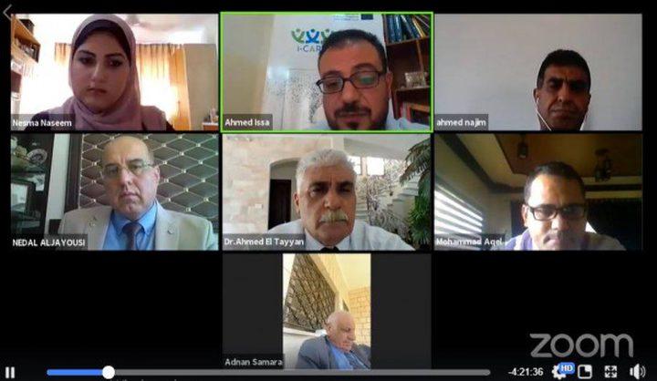 مؤتمر دولي بغزة يؤكد على دور الجامعات في الاستجابة لوباء كورونا