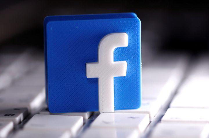 أستراليا: فيسبوك تهدد وسائل الإعلام بحظر نشر الأخبار