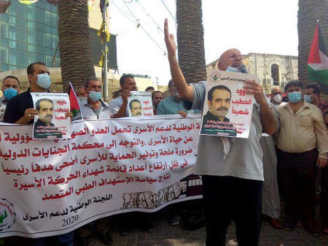 نابلس: وقفة احتجاجية تنديدا بجرائم الاحتلال بحق الأسرى