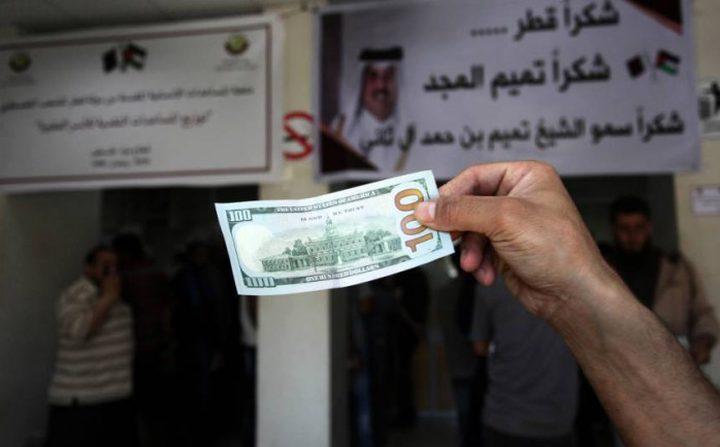 رابط الفحص: صرف المنحة القطرية السبت المقبل