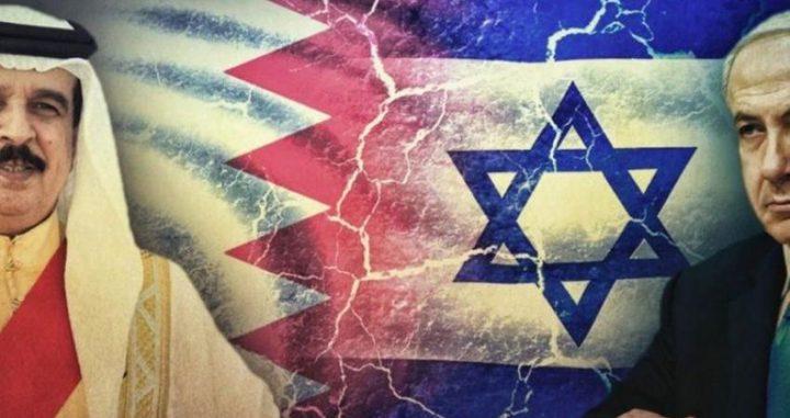 """مسؤول إسرائيلي: """"البحرين ستعلن تطبيع علاقاتها مع """"إسرائيل"""" قريبا"""""""