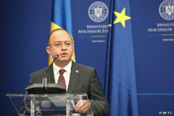 وزير الخارجية الروماني يؤكد موقف بلاده الداعم للعملية السلمية