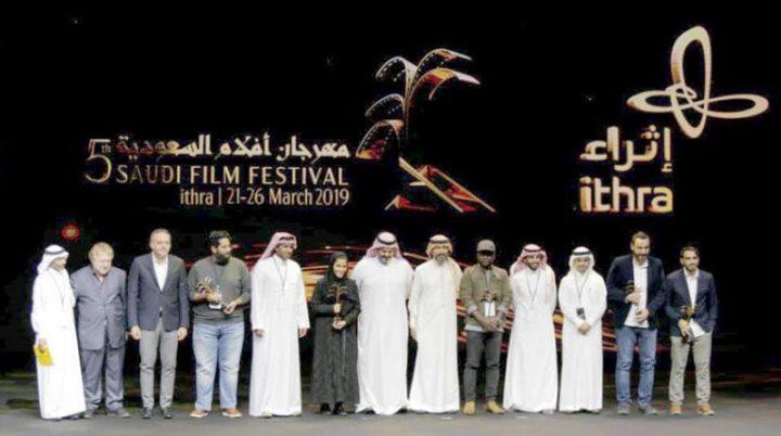 مهرجان أفلام السعودية ينطلق عبر الإنترنت