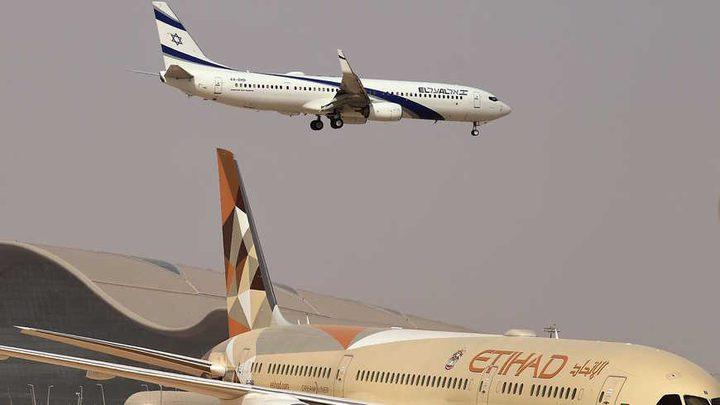 البحرين تفتح أجوائها للطيران الاسرائيلي بطلب اماراتي