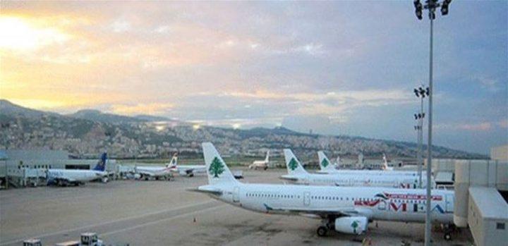 تسرب وقود في مطار بيروت وأطنان من نيترات الأمونيوم يثيران الهلع