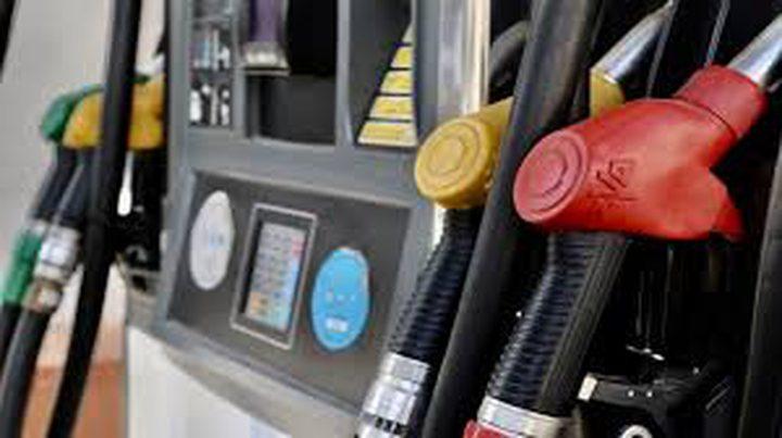 """النفط يهبط بسبب تراجع """"الطلب الأميركي"""""""