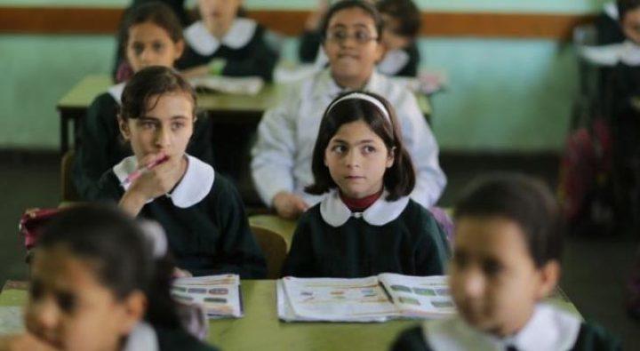 بدء الدوام المدرسي في الضفة غداً وتأجيله في غزة إلى إشعار آخر