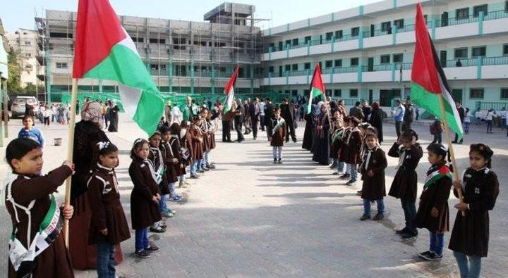 التعليم تنشر تعليمات مهمة بشأن ارتداء الكمامة في المدارس