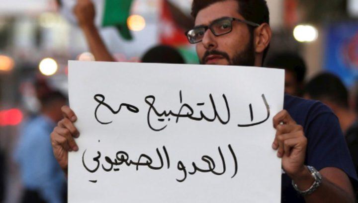 الدعوة لتبني ميثاق شرف للإعلاميين والصحفيين العرب لمواجهة التطبيع