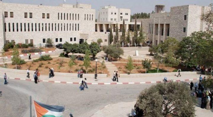 اتحاد الجامعات يعلق الدوام غدا الاثنين
