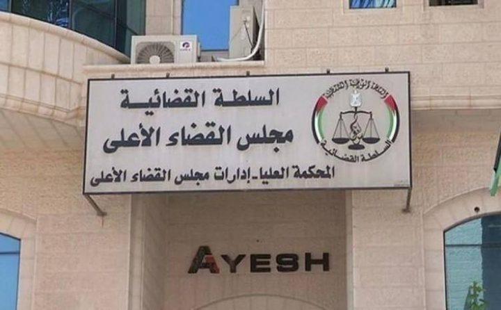 وقفة للقضاة تطالب بحل مجلس القضاء الأعلى الانتقالي والمجلس يوضح