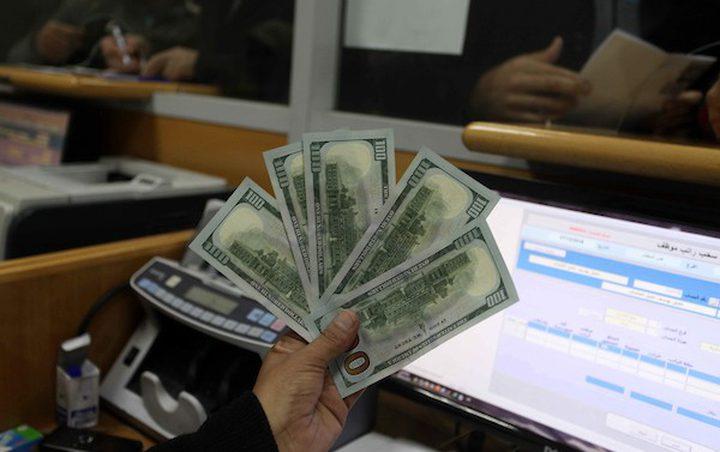 رابط فحص المنحة القطرية 100 دولار
