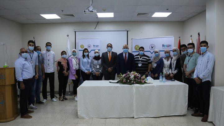 مستشفى النجاح الوطني الجامعي أول مركز أكاديمي طبي معتمد فلسطينياً