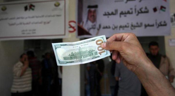 غزة: صرف المنحة القطرية للمستفيدين منها اليوم الثلاثاء