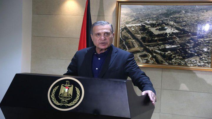 الرئاسة الفلسطينية ترفض المساس بالرموز السيادية للدول العربية