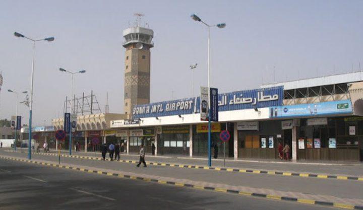 """""""أنصار الله"""" تعلق الرحلات الجوية الاممية الى مطار صنعاء الدولي"""