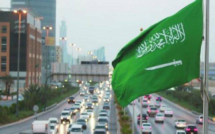 السعودية: نؤكد دعمنا لحل يضمن إقامة دولة فلسطينية على حدود 1967