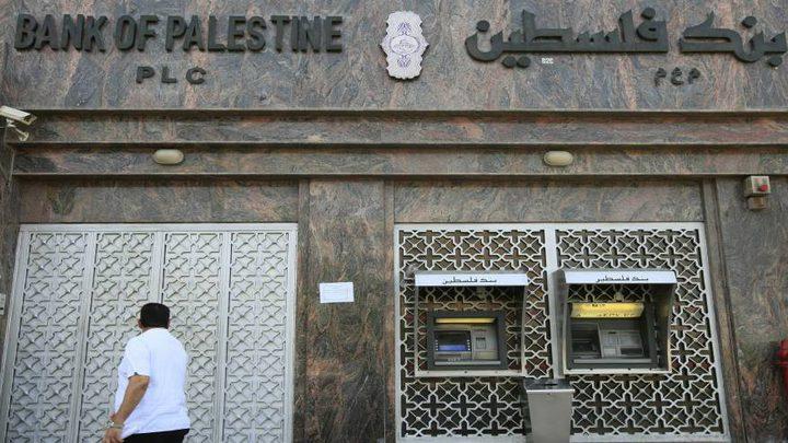 سلطة النقد تنشر قائمة المصارف التي ستفتح أبوابها في  قطاع غزة