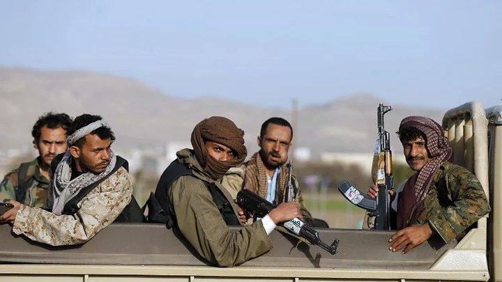 اليمن: مقتل 2251 حوثيا بغارات التحالف خلال 90 يوما