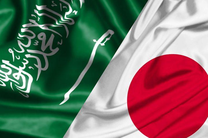 السعودية واليابان تبحثان قضايا الامن الاقليمي والملاحة البحرية