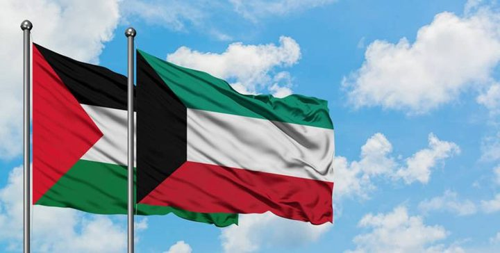 الكويت تؤكد على موقفها الثابت في دعم خیارات الفلسطيني لنيل حقوقه