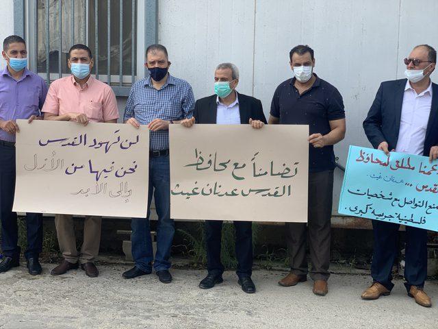 قلقيلية: وقفة تضامنية استنكارا لممارسات الاحتلال في القدس المحتلة