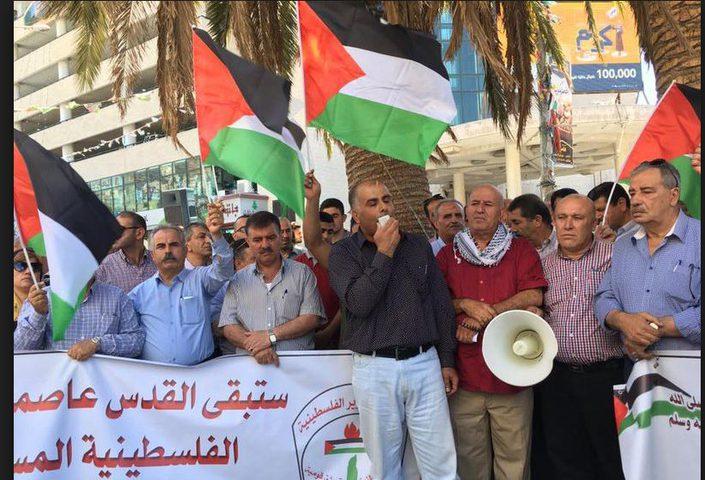 طوباس: وقفة تضامنية رفضا لإجراءات الاحتلال بحق محافظ القدس