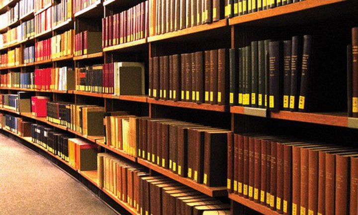 """""""الثقافة"""" توزع أكثر من 5 آلاف كتاب في عدد من المحافظات الفلسطينية"""