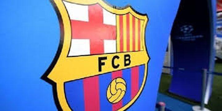 رسميا.. برشلونة يعلن موعد إجراء انتخابات مبكرة