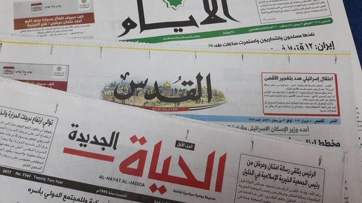 رفض التطبيع يتصدر عناوين الصحف والمواقع الفلسطينية