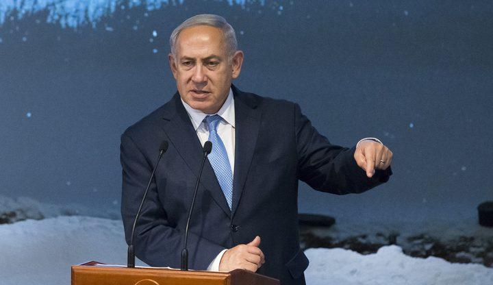 """نتنياهو:اتفاقنا مع البحرين""""عهد جديد للسلام"""""""
