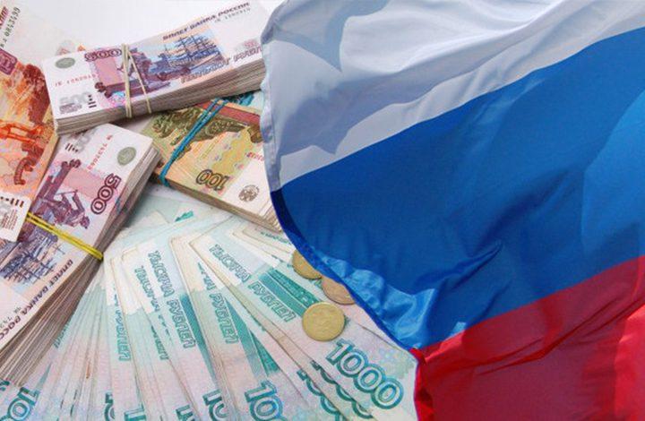 روسيا: تأسيس وكالة خاصة بتنمية الاستثمارات