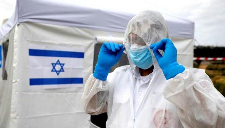 مستجدات تفشي فيروس كورونا في دولة الاحتلال