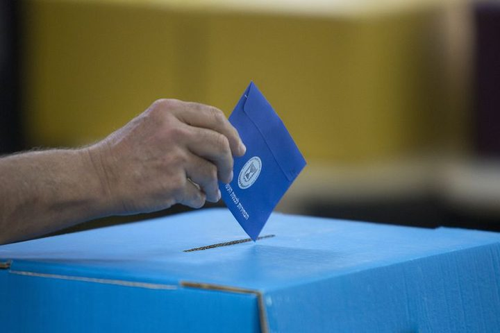 استطلاع: حزب الليكود يتفوق على أقرب منافسيه بفارق كبير