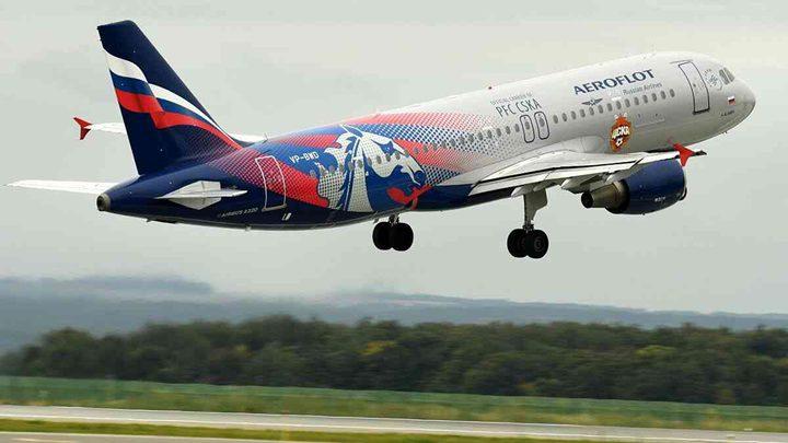 روسيا تستأنف رحلات الطيران الدولية للإمارات