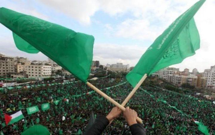 """حماس ترحب بتشكيل """"القيادة الوطنية الموحدة للمقاومة الشعبية"""""""