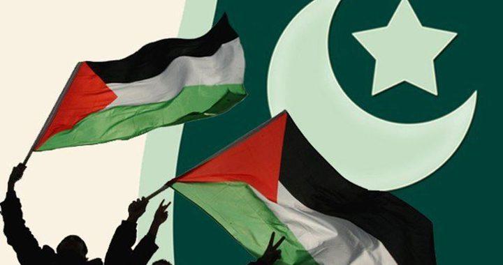 باكستان تؤكد أن موقفها لم يتغير من القضية الفلسطينية