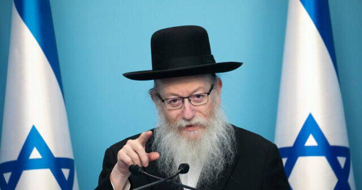 وزير إسرائيلي يستقيل رفضا لخطة الإغلاق الشامل بسبب كورونا