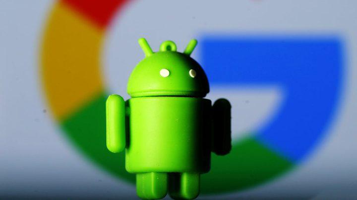 غوغل تكشف عن الإصدار النهائي من Android 11