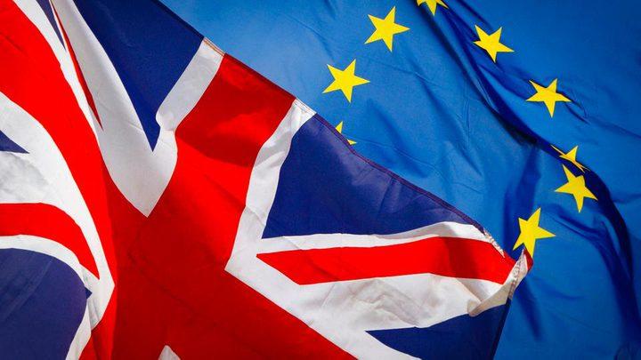 المجلس الاوروبي يدعو لندن للانسحاب من الاتحاد الاوروبي بالكامل