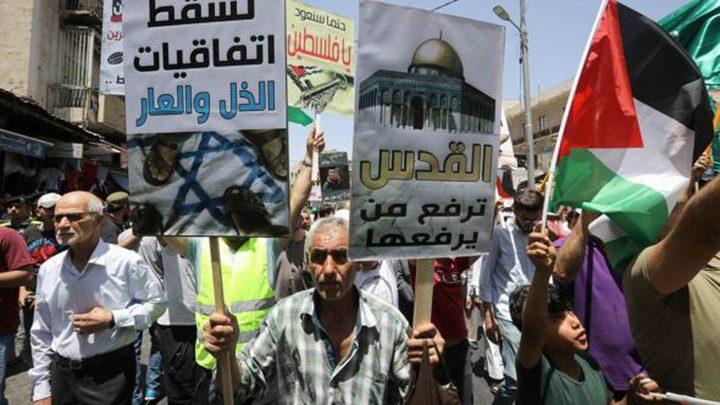 فعاليات غضب شعبي موحد في الوطن والشتات رفضا للتطبيع