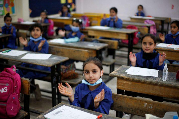 الاردن: تعليق دوام الطلبة والتحول إلى التعليم عن بعد لمدة اسبوعين