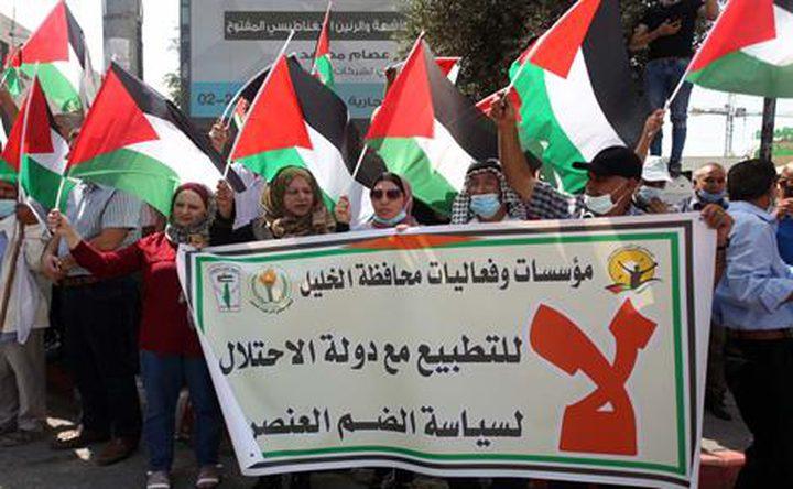 حماس:القيادة الوطنية الموحدة ضرورة لمواجهة التطبيع