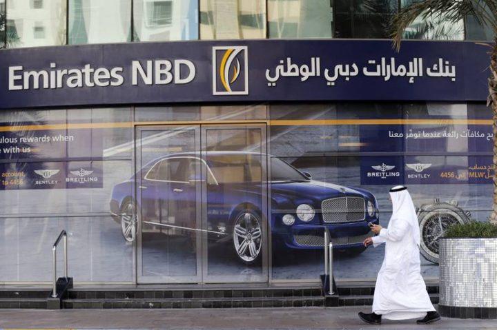 """تطبيع اقتصادي ومالي بين أكبر مصرفين في الإمارات و""""إسرائيل"""""""