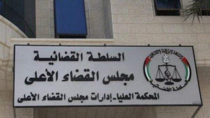 جنين: اغلاق مجلس القضاء الأعلى بسبب كورونا