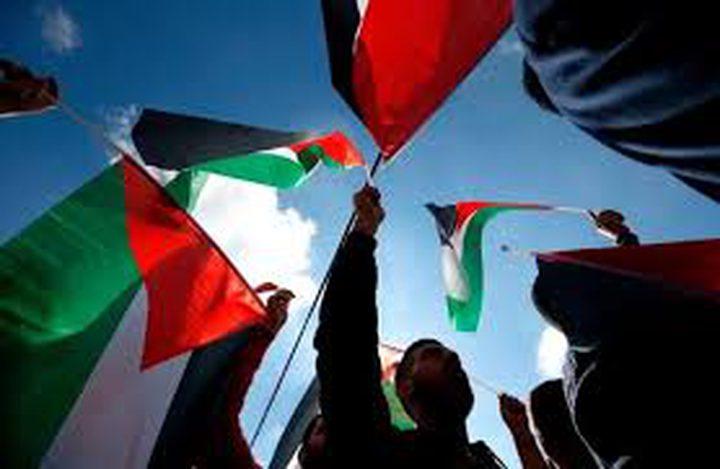 الفصائل الفلسطينية في غزة تنظم وقفة ضد التطبيع